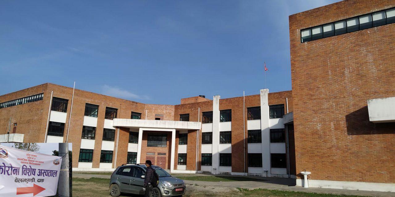 कोभिड १९ : दाङमा ३८ जनाको स्वाब परीक्षण, रिपोर्ट नेगेटिभ