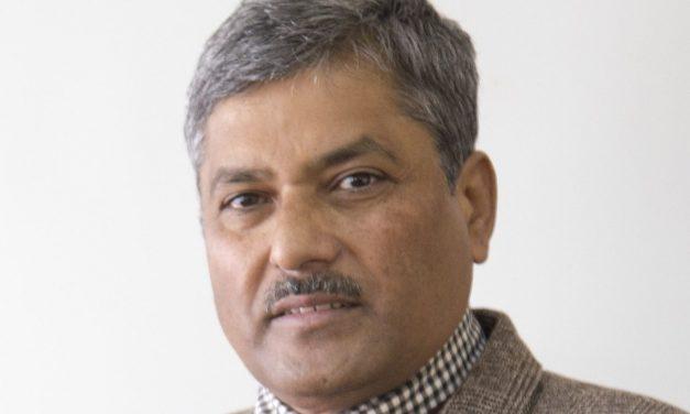 नेपाल राष्ट्र बैंकको गभर्नरमा अधिकारी