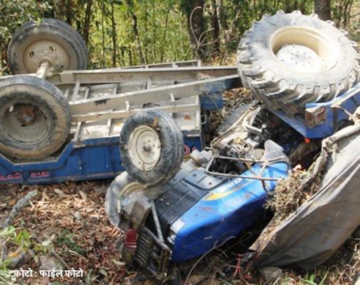 ट्रयाक्टर दुर्घटना हुँदा सल्यानमा एकजनाको मृत्यु