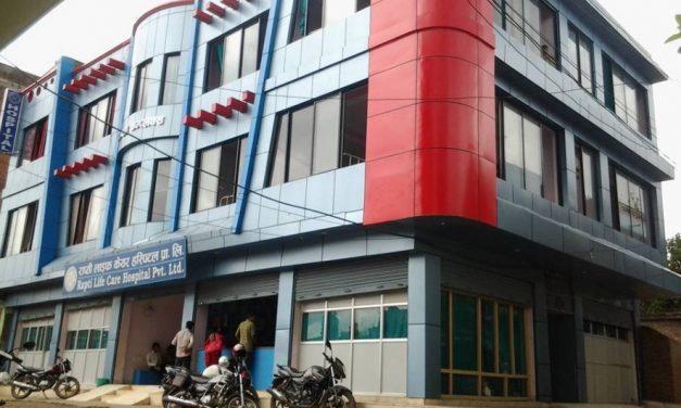 राप्ती लाईफले पायो दाङमै पहिलो पटक आरडीटी परीक्षण गर्ने अनुमति