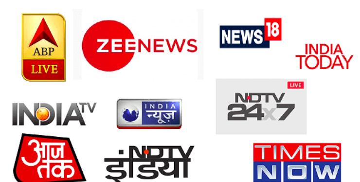 नेपालमा भारतीय न्युज च्यानल प्रसारणमा रोक