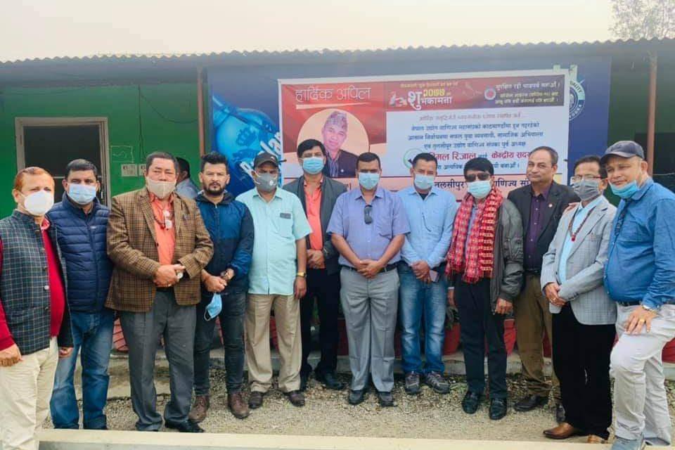 व्यवसायी नेताहरुको लुम्बिनी प्रदेशको राजधानी  दाङमा जमघट