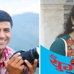 पत्रकार महासंघ दाङमा दुई प्यानलको उम्मेद्वारी दर्ता