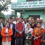 असोज ८ गते तुलसीपुरमा सामुदायिक वन अधिकार सम्मेलन