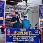 घोराहीमा नागरिक,यात्रु सहायता कक्ष स्थापना