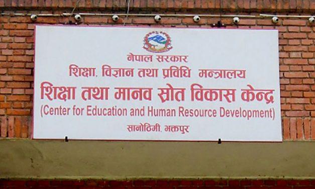 नेपालभर विज्ञान, अंग्रेजी र नेपाली विषयका शिक्षकको अभाव