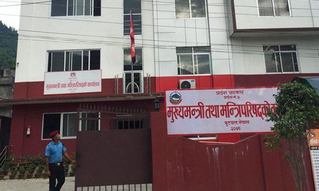 लुम्बिनी प्रदेश सरकारविरुद्ध गत आवमा ७९ वटा मुद्दा दर्ता