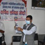 कपुरकोटको स्वास्थ्य प्रोफाईल सार्वजनिक, वार्षिक समिक्षा सुरु