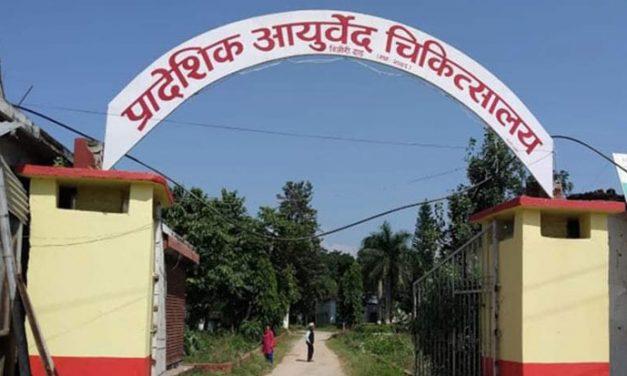 आयुर्वेद चिकित्सालय बिजौरीमा दुई महिनामा दुई हजार बढीले स्वास्थ्य सेवा लिए
